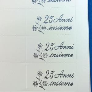 Bigliettini Per Bomboniere Da Stampare Con Nome E Data Della